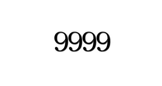 エンジェルナンバー「9999」を見た時の重要な8の意味