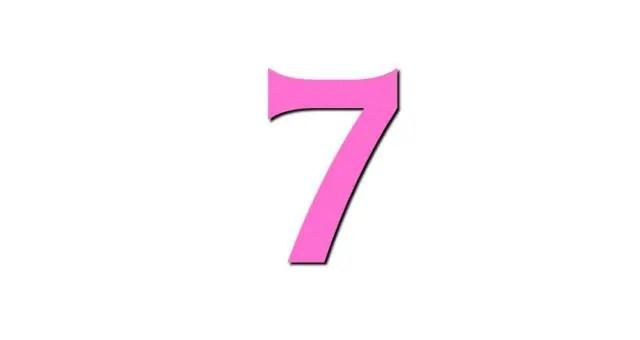 数秘術ライフパスナンバー「7」の性格・恋愛・仕事…全部解説