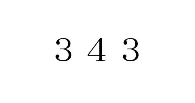 エンジェルナンバー「343」を見た時の重要な7の意味
