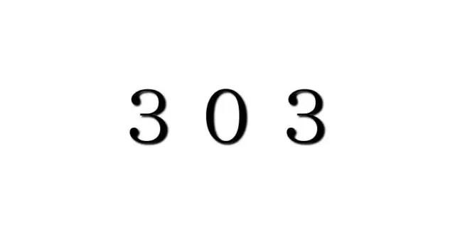エンジェルナンバー「303」を見た時の重要な7の意味