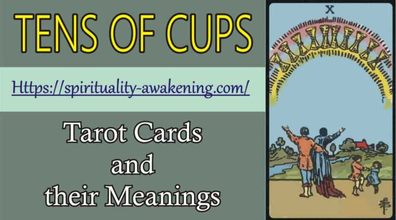 10 of cups tarot card