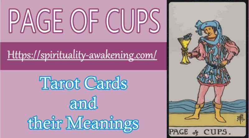 page of cups love reading