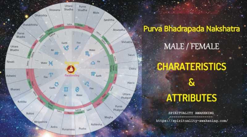 Purva Bhadrapada nakshatra