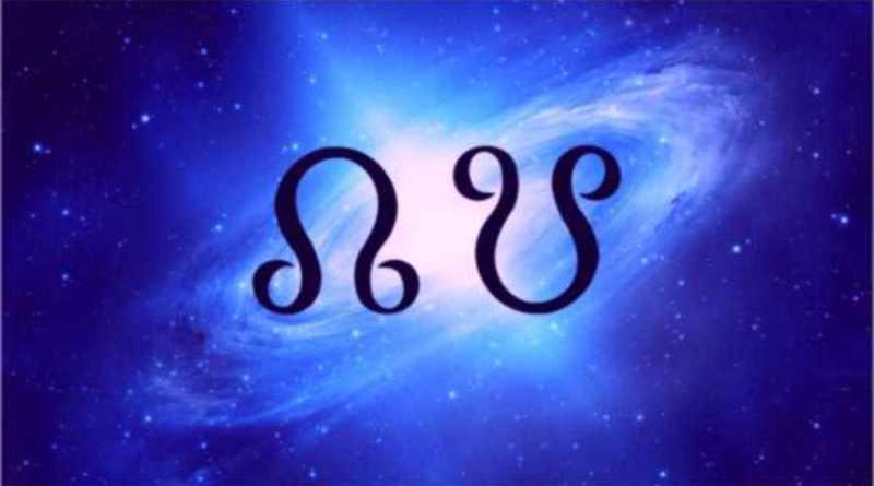 rahu astrological characteristics - north node