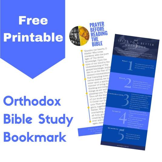 Free Printable Orthodox Bible Study Bookmark