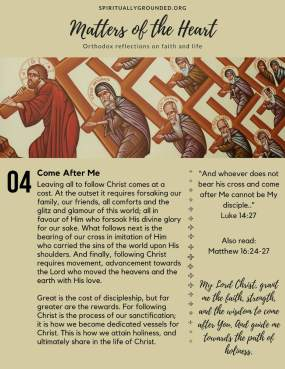 Come After Me - A collection of Orthodox devotionals published weekly, each beginning with scripture and ending with a prayer.
