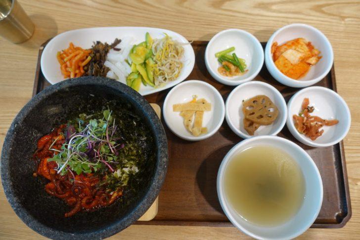 韓国最後の料理
