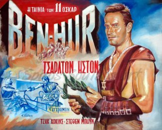Ben-Hur-movie-poster-charlton-heston-portrait