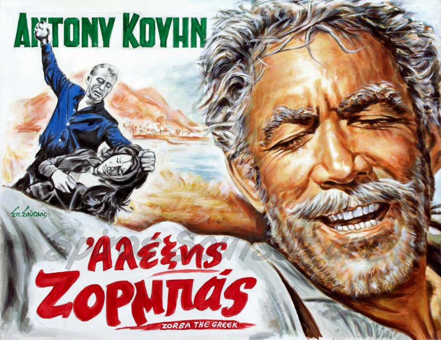 Zorba the Greek, Alexis Zorbas (1964) movie poster, Anthony Quinn painting portrait