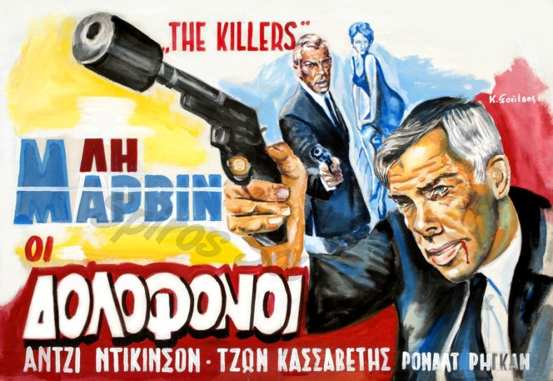 lee marvin killers 1964 painting movie poster canvas print