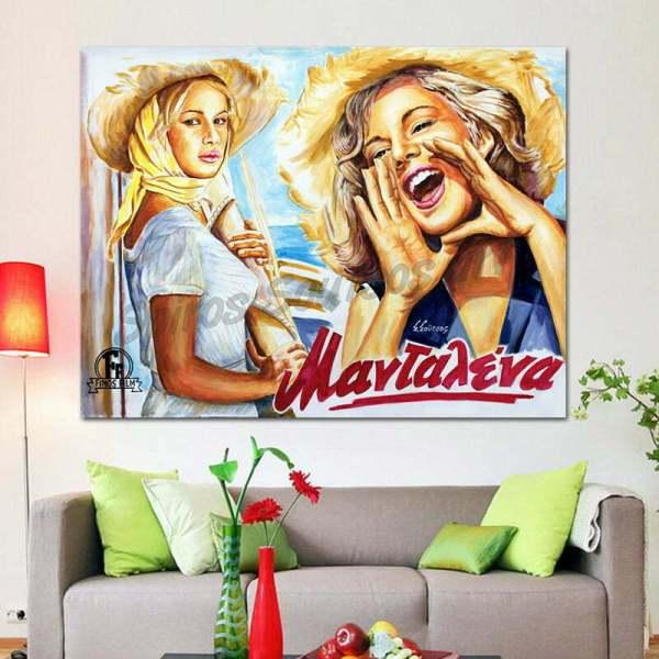 Mantalena_Aliki_Vougiouklaki_portraito_afisa_zwgrafia_film_poster_print_canvas