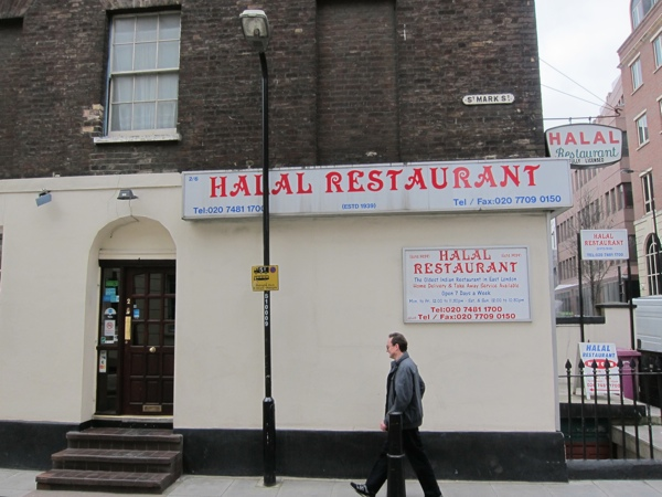At The Halal Restaurant Spitalfields Life