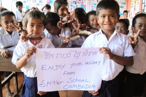 Students wish our supporters a happy holiday