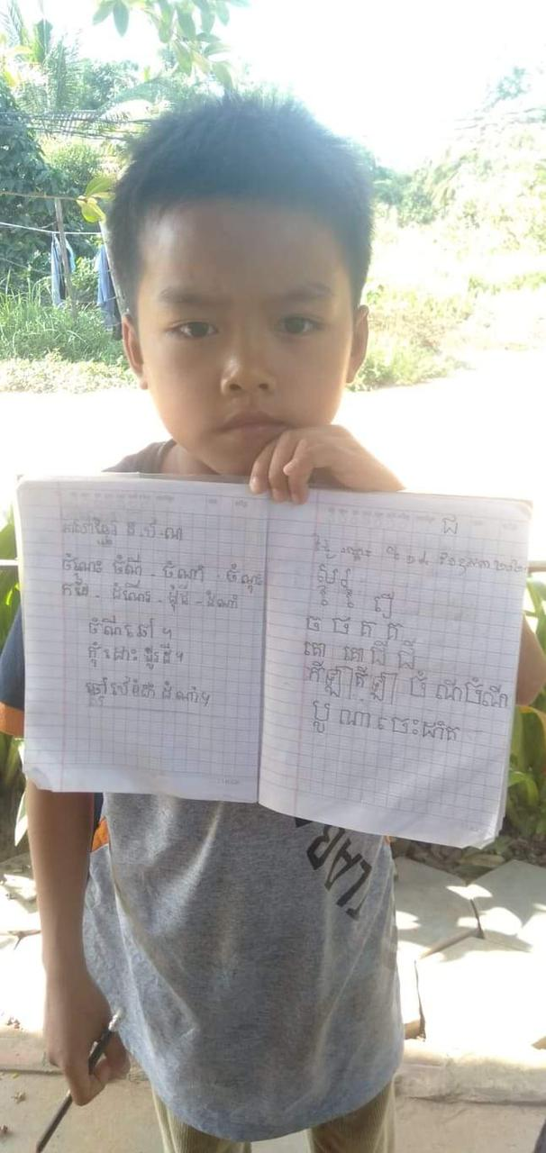 a student shares his writing