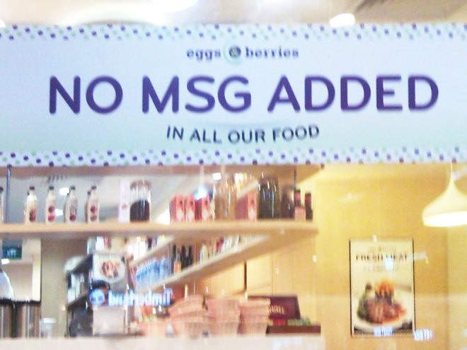 no-msg-added