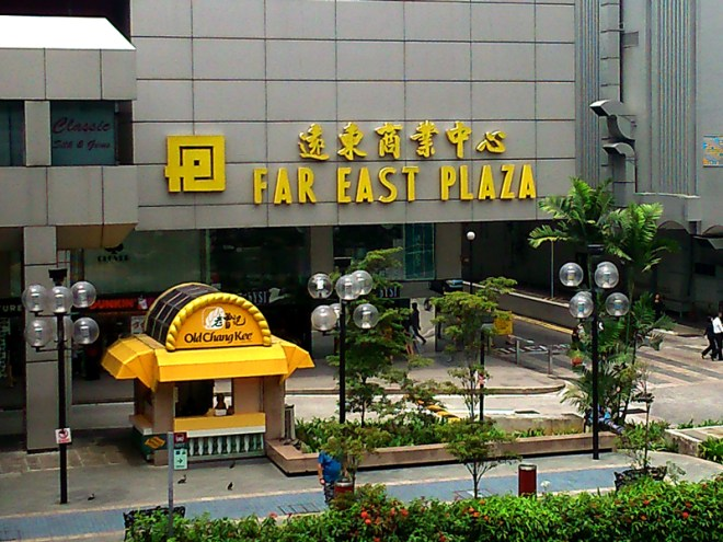 far-east-plaza