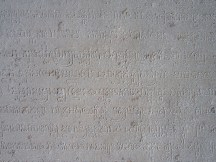 Stone tablet.