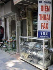 A fax machine shop. Bonus! A shop selling laminators.
