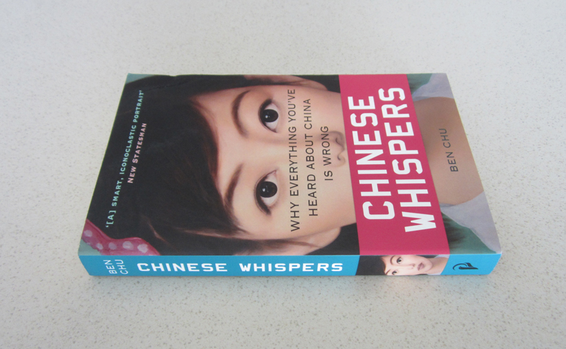 Chinese Whispers by Ben Chu