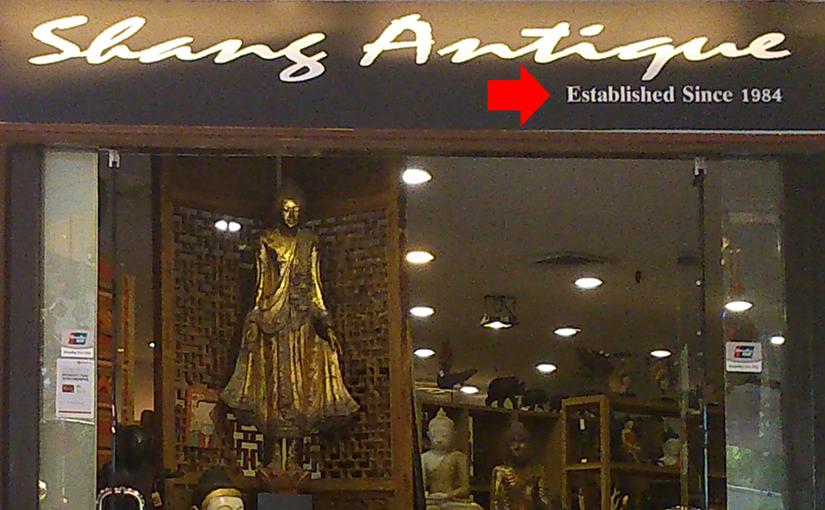 Shang Antique: Established Since 1984