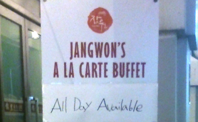 A la carte buffet