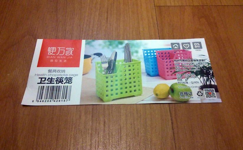 Health chopsticks cage