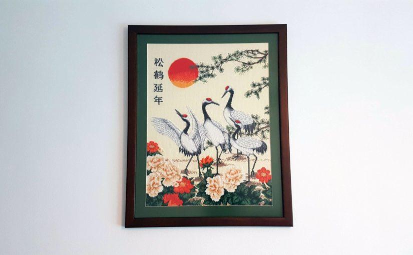 Pine Crane Prolong Year