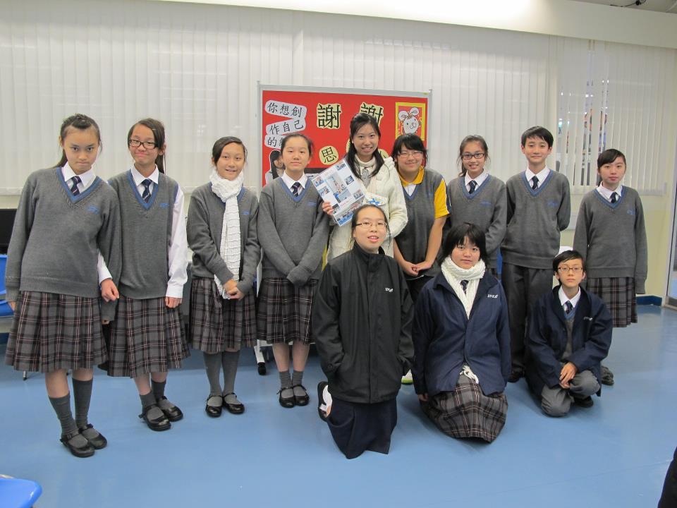 20121219 創意繪本構思創作班4 – Stewards Pooi Kei College Library —– 香港神託會培基書院圖書館