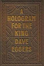 a_hologram_for_the_king