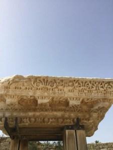 Caesarea filial for top of column