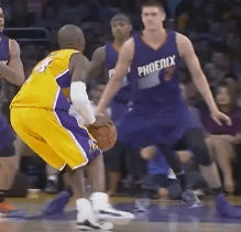 Kobe Bryant Shooting Form: How To Shoot Like Kobe Bryant | Splash ...