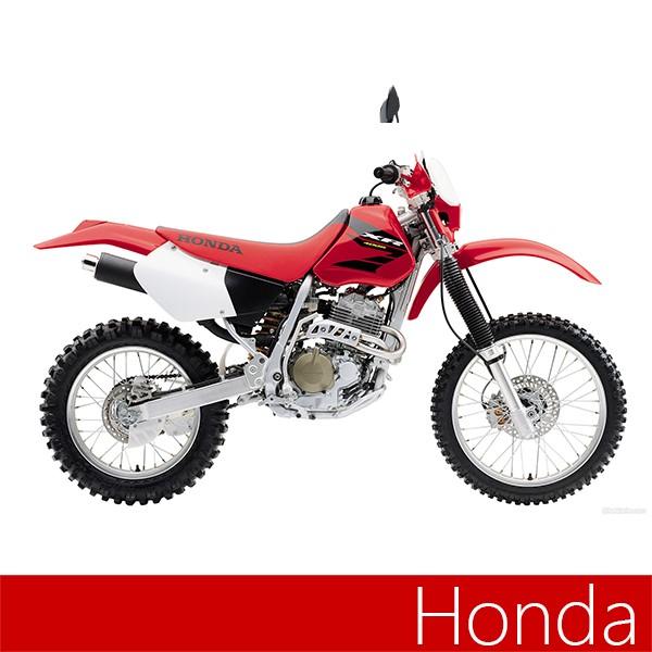 2013 Honda Crf450r Wiring Diagram Je Pistons High Performance Racing Pistons Splash N