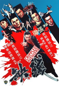 Hongkong-Poster