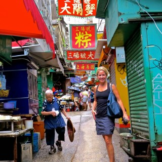I woke up in Hong Kong the other morning….