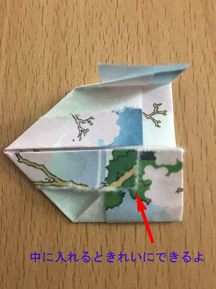 入学祝いメッセージカードは手作り折り紙で何が人気?,簡単!折り紙ワイシャツの折り方,簡単!折り紙で鉛筆の折り方