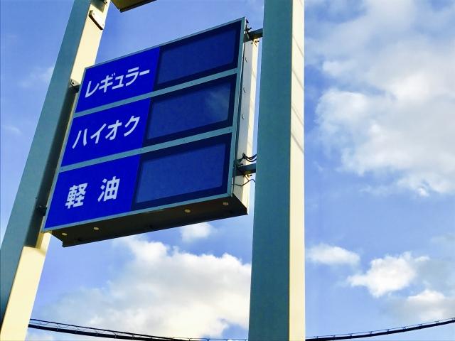 エネオス tカード 会員価格,tポイント 何円で1ポイント エネオス,エネオス tカード 値引き