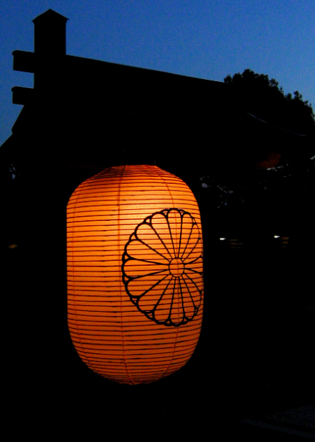Japanese Paper Latern