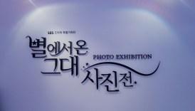DDP Exhibit