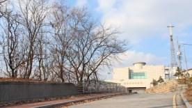 Cheorwon Peace Observatory Facade