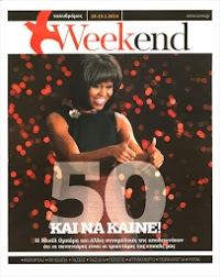 michelle-obama-for-weekend-magazine-greecejanuary-2014