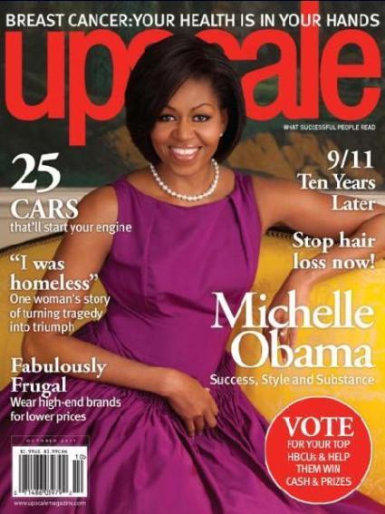 upscale_michelle_obama2011-big-ver5