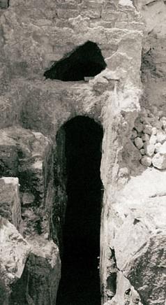antrum-entrance