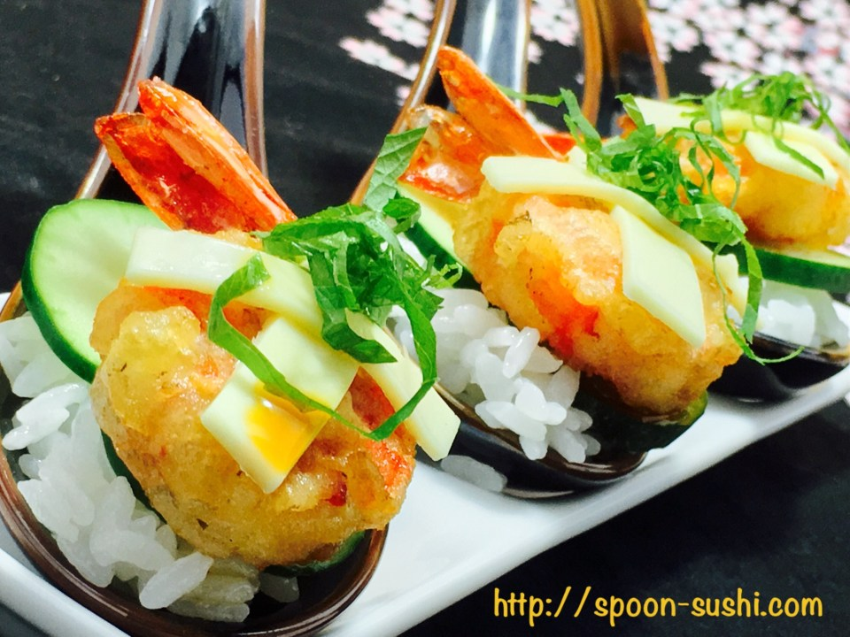 Shrimp TEMPURA with Cucumber, Cheese and SHISO Leaves SpoonSushi!2