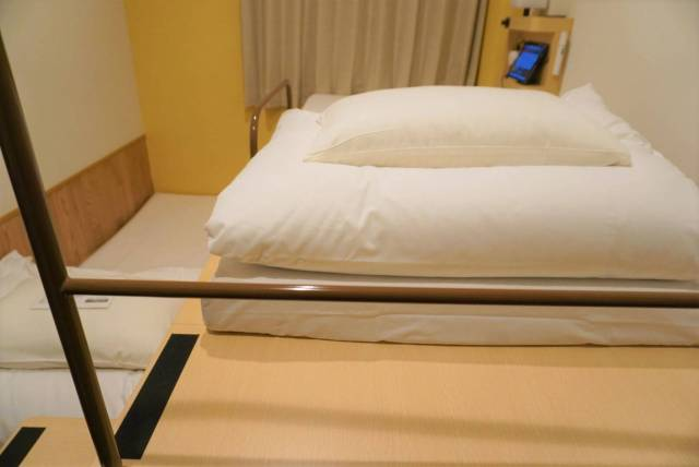 Quick Review: Pocket Hotel Kyoto