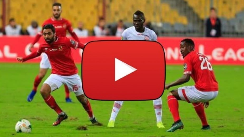 Hd يلا شوت مباراة الاهلي والهلال السوداني مشاهدة مباراة