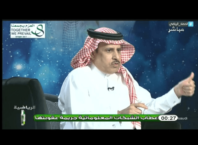 """بالفيديو..أحمد الشمراني: """"طارق كيال"""" خطف من الأهلي لمهمة وطنية"""