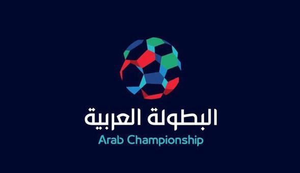 قرعة البطولة العربية للأندية: الهلال يواجه الترجي والنصر في مواجهة الزمالك