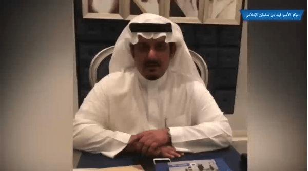 بالفيديو..الأمير نواف بن سعد يوجه رسالة لجمهور الهلال