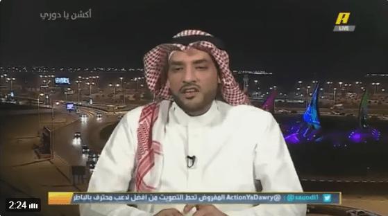 بالفيديو..وحيد بغدادي: ترتيب الاتحاد لا يرضي جمهوره