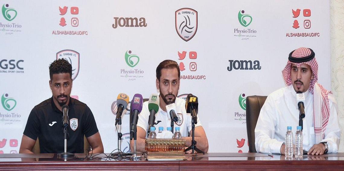 """الشباب يبحث عن مدرب بديل لـ""""سامي الجابر"""".. و 3 مرشحين على طاولة المفاوضات"""
